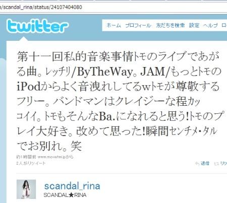 f:id:da-i-su-ki:20100911002013j:image