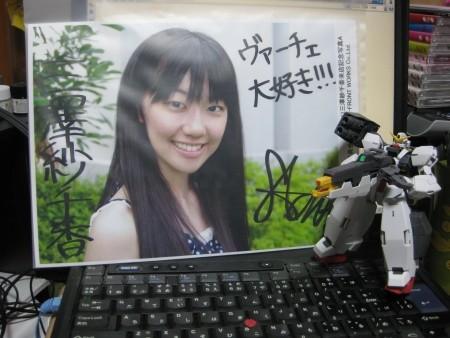 f:id:da-i-su-ki:20100911223229j:image