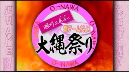 f:id:da-i-su-ki:20100912152034j:image