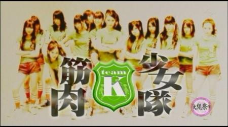 f:id:da-i-su-ki:20100912152821j:image