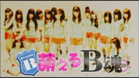 f:id:da-i-su-ki:20100912152957j:image