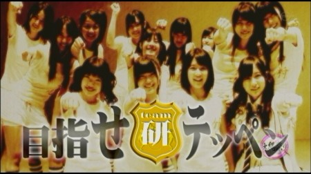 f:id:da-i-su-ki:20100912153036j:image