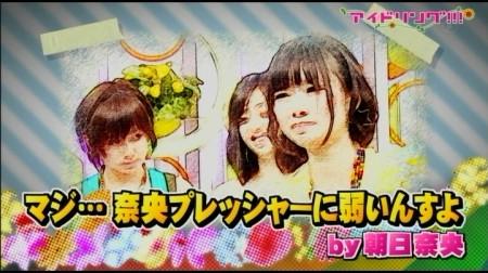 f:id:da-i-su-ki:20100912221356j:image