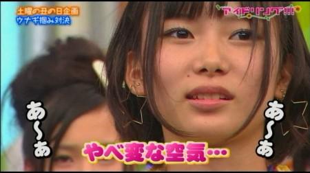 f:id:da-i-su-ki:20100912221357j:image