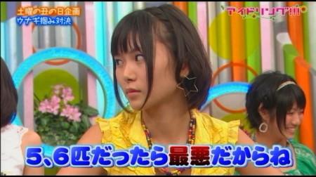 f:id:da-i-su-ki:20100912221358j:image