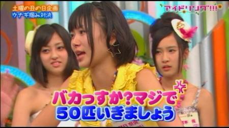 f:id:da-i-su-ki:20100912221359j:image