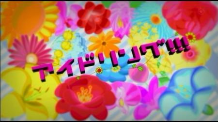 f:id:da-i-su-ki:20100912224436j:image