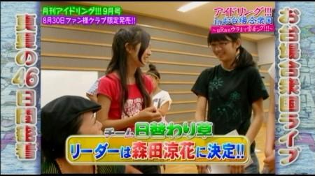 f:id:da-i-su-ki:20100912231929j:image
