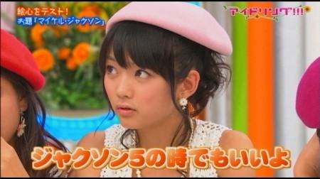 f:id:da-i-su-ki:20100912233428j:image