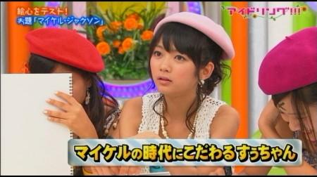 f:id:da-i-su-ki:20100912233430j:image