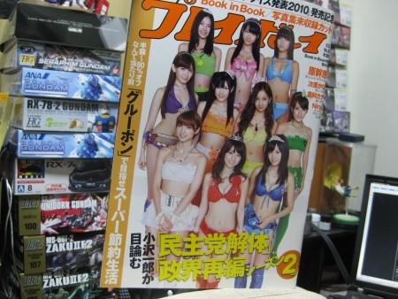 f:id:da-i-su-ki:20100914003755j:image