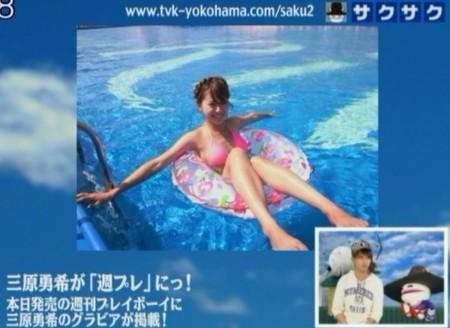f:id:da-i-su-ki:20100914004911j:image