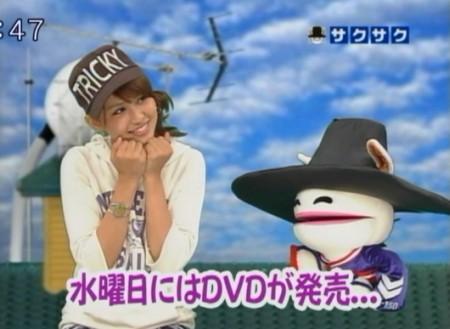 f:id:da-i-su-ki:20100914004917j:image