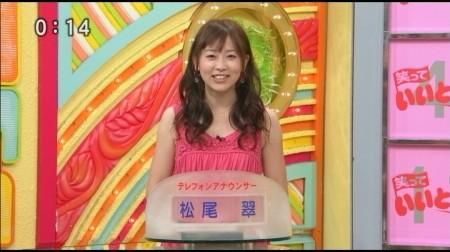 f:id:da-i-su-ki:20100914232105j:image