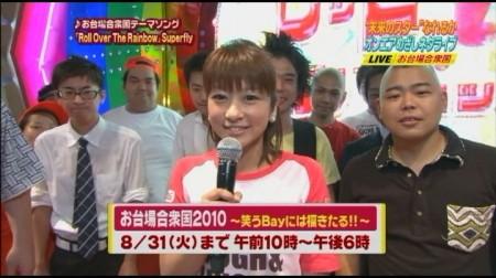 f:id:da-i-su-ki:20100914232552j:image
