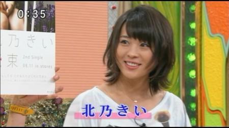 f:id:da-i-su-ki:20100914234124j:image