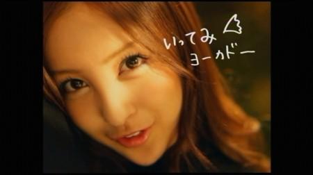 f:id:da-i-su-ki:20100915011248j:image
