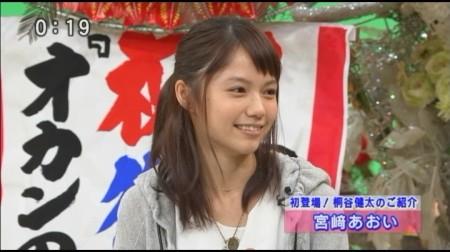 f:id:da-i-su-ki:20100915012035j:image
