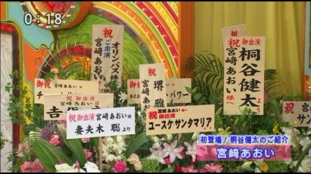 f:id:da-i-su-ki:20100915012036j:image