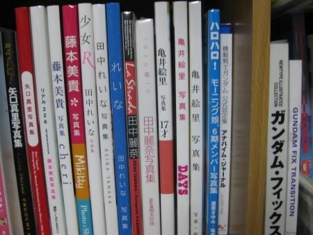 f:id:da-i-su-ki:20100919175714j:image