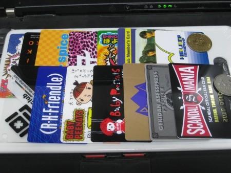 f:id:da-i-su-ki:20100920091526j:image