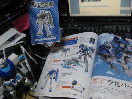 f:id:da-i-su-ki:20100920125145j:image