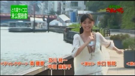 f:id:da-i-su-ki:20100920210405j:image