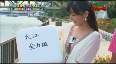 f:id:da-i-su-ki:20100920210911j:image