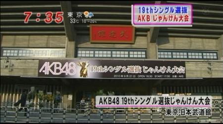 f:id:da-i-su-ki:20100922223851j:image