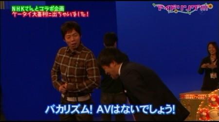 f:id:da-i-su-ki:20100922234535j:image