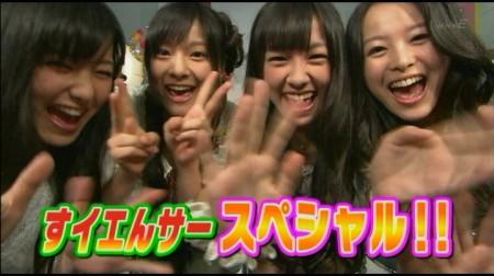 f:id:da-i-su-ki:20100923105452j:image