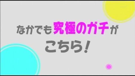 f:id:da-i-su-ki:20100923111248j:image