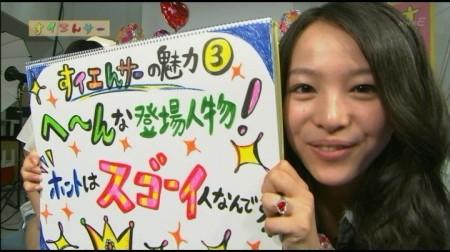 f:id:da-i-su-ki:20100923112903j:image