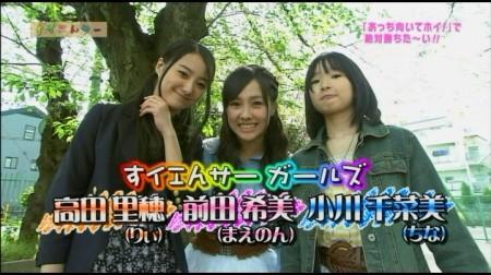 f:id:da-i-su-ki:20100923113658j:image