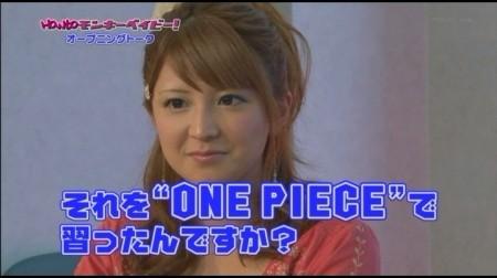 f:id:da-i-su-ki:20100924005812j:image