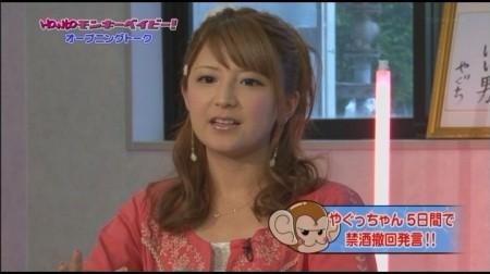f:id:da-i-su-ki:20100924010142j:image