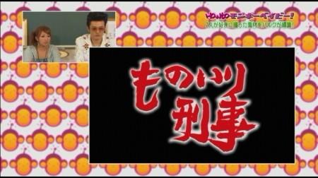 f:id:da-i-su-ki:20100924011506j:image