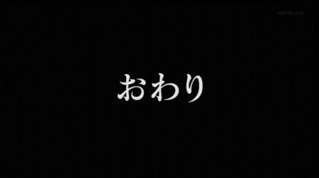 f:id:da-i-su-ki:20100924091214j:image