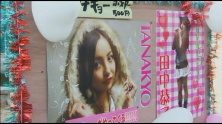 f:id:da-i-su-ki:20100924160010j:image