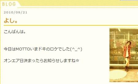 f:id:da-i-su-ki:20100925081558j:image