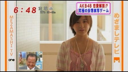 f:id:da-i-su-ki:20100925095103j:image
