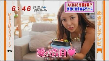 f:id:da-i-su-ki:20100925095107j:image