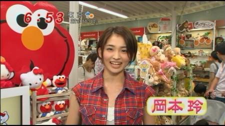 f:id:da-i-su-ki:20100926003102j:image