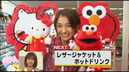 f:id:da-i-su-ki:20100926003103j:image