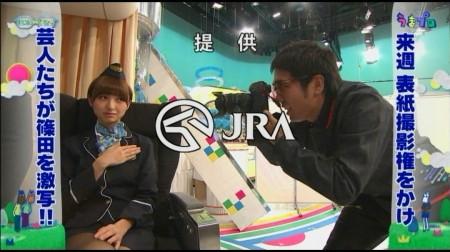 f:id:da-i-su-ki:20100926105857j:image