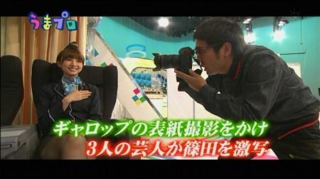 f:id:da-i-su-ki:20100926105858j:image