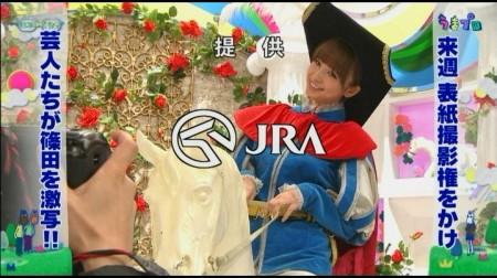 f:id:da-i-su-ki:20100926105902j:image