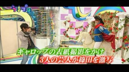 f:id:da-i-su-ki:20100926105903j:image