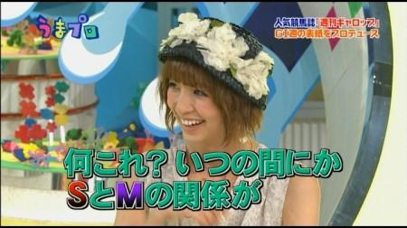 f:id:da-i-su-ki:20100926105904j:image