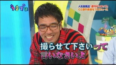f:id:da-i-su-ki:20100926105905j:image